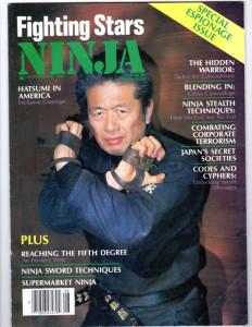 FSN 1986-08 Cov