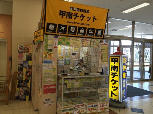 shop00000045