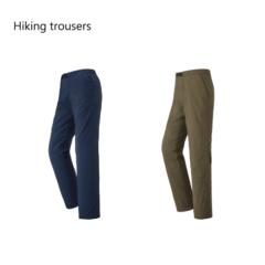 Trekking trousers